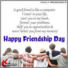 happy friendship day dear smileworld