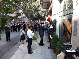 35° anniversario strage via Federico Pipitone dove morì Rocco ...