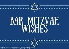 bar mitzvah wisheessages