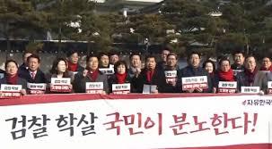 """한국당 """"검찰 학살""""…추미애 탄핵소추안 발의  채널A 뉴스   M"""