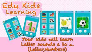 edu pbs pre k letter sounds games prek