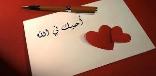 kata kata r tis bahasa arab meraih ilmu syar i