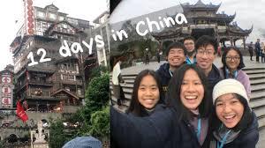 chongqing chengdu 12天游行重庆 成都