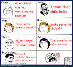 funny images bengali best funny images