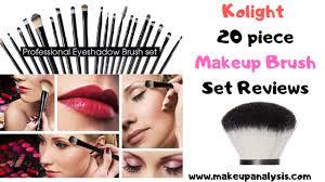 kolight 20 piece makeup brush set