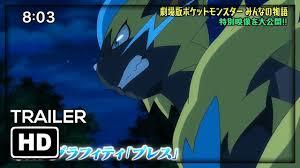 Pokemon - Xem Phim 24/7: Phim mới HAY & Bất Hủ HOT Online