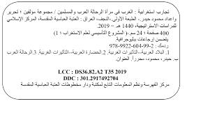 Https Iicss Iq Files Files 5bc4yll Pdf