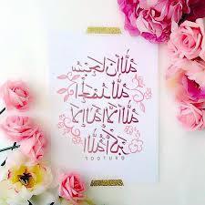 خلفيات جوال اسلامية صور دينيه اسلامية