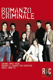 Romanzo criminale (2005) Streaming