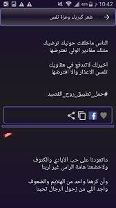 روح القصيد شعر بدوي Roooh1010 تويتر