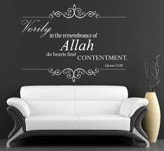 Zamadesigns Magnificent Islamic Decals