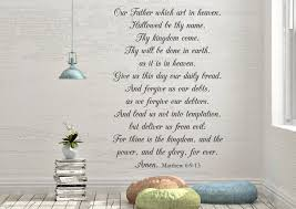 Lord S Prayer Our Father Who Art In Heaven Very Large Vinyl Wall Decal