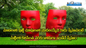 best friendship quotes telugu quotes hd sayings in
