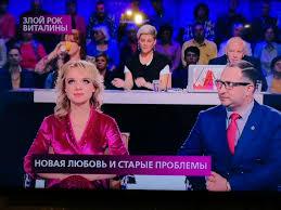 Первый канал» много заплатил? Цымбалюк-Романовская подтвердила ...