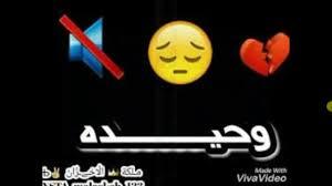 موسيقي حزينه تبكي الحجر مع صور حزينه استمع واستمتع Youtube