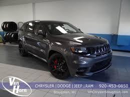 2017 jeep grand cherokee srt stoughton