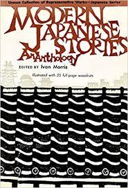 Modern Japanese Stories an Anthology: Amazon.co.uk: Morris, Ivan:  9780804804073: Books