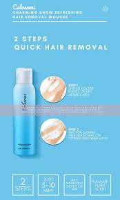 calosemi hair removal health beauty