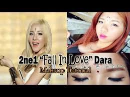 dara inspired makeup tutorial