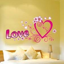 Amazon Com Pink Love Wall Decal Sticker For Kids Room Home Bedroom Living Room And Kit Wall Decor Stickers Wall Stickers Wallpaper Wall Stickers Living Room