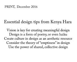 print quote hara design tips zero abundance