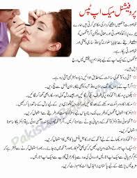 makeup base in urdu saubhaya makeup