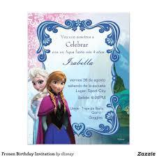 Tus Invitaciones 4 25 X 5 5 Personalizadas Invitaciones De