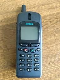 Siemens S25 (88865961) - Limundo.com