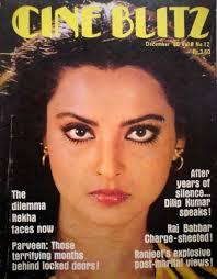 Rekha Ganesan - Cinéblitz Magazine [India] (December 1980 ...