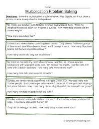 word problems worksheet pdf