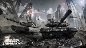 تحميل خلفيات الحرب المدرعة الدبابات درع المشروع Armata عريضة