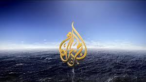 """الجزيرة"""" تعلن الاستغناء عن نحو 500 موظف – موقع قناة المنار – لبنان"""