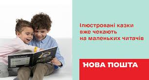 Фундація Дарини Жолдак - Posts | Facebook