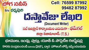Boga Naveen Document Writer - Registration Office in Bheemgal