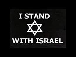 Amazon Com I Stand With Israel 6 Vinyl Decal Sticker Wall Cara9 Jewish Support Israel Arts Crafts Sewing