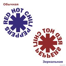 Decal Red Hot Chili Peppers American Rock Band Buy Vinyl Decals For Car Or Interior Decal Factory Stickerpro Different Colors And Sizes Is Avalable Free World Wide Delivery