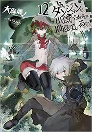 danmachi vol 12 updated that novel