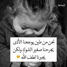 صور حزينه جدا كلمات وعبارات حزن مصورة اجمل الصور