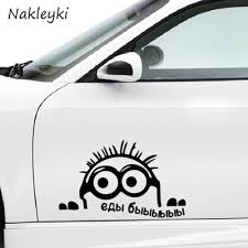 Buy Minion Car Decals At Affordable Price From 3 Usd Best Prices Fast And Free Shipping Joom