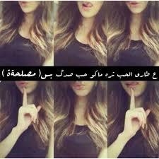 صور مشتركه وصور تصميم صور بنات وشباب رمزيات فيكه Facebook