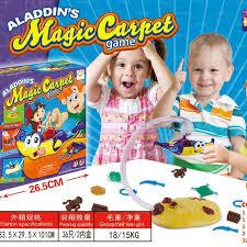 magic flying carpet board game fun