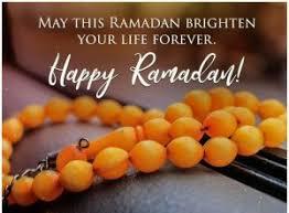 ramadan mubarak wishes quotes messages greetings pics