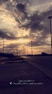 ع بد الله بن فه د Ar Twitter تصويري سناب تصميم خواطر