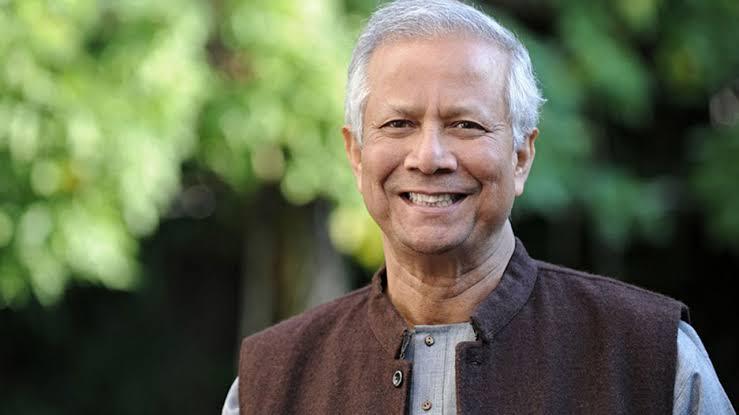 Biografi Muhammad Yunus