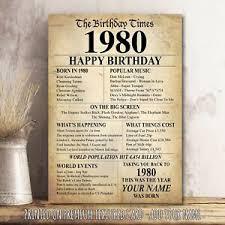 40th 1980 birthday present gift idea
