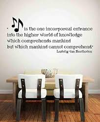 world quotes wall decal ludwig van beethoven music is the one