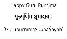 best sanskrit shlok meaning in hindi happy new