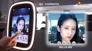 virtual makeup magic mirror you