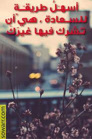 صور فرح صور فرحه صور للسعاده صور فرحة صور سعادة صور سعيده عبديلشوب