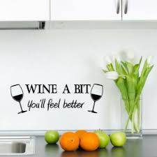 Removable Kitchen Wine A Bit Vinyl Wall Art Wall Quote Sticker Dinning Decal For Sale Online Ebay